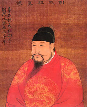 ancient chinese ming dynasty